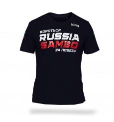 Футболка самбо Бороться за победу S1 DBL