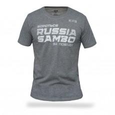 Футболка самбо Бороться за победу S1 ML
