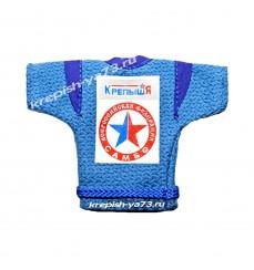 Сувенирные курточки САМБО ВФС